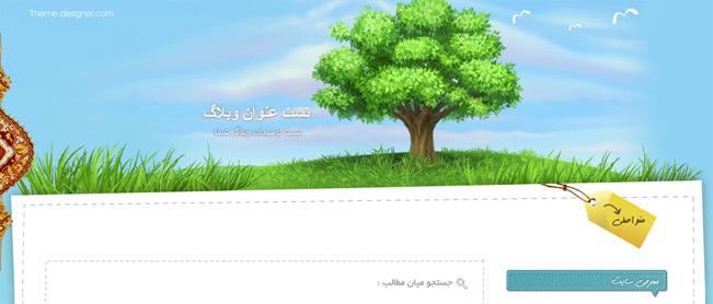 قالب درخت سبز بهاری